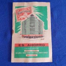 Documentos antiguos: ** PA422 - CARTILLA COMPLETA DE CUPON REGALO COMERCIAL. Lote 76078679
