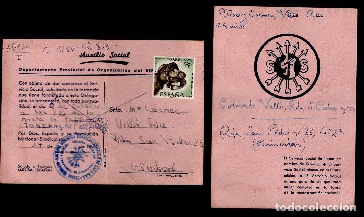 C9-16 CARNET DEL AUXILIO SOCIAL PARA REALIZAR EL SERVICIO SOCIAL EN EL AÑO 1958 FALANGE ESPAÑOLA Y (Coleccionismo - Documentos - Otros documentos)