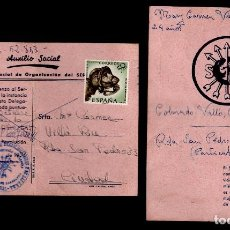 Documentos antiguos: C9-16 CARNET DEL AUXILIO SOCIAL PARA REALIZAR EL SERVICIO SOCIAL EN EL AÑO 1958 FALANGE ESPAÑOLA Y . Lote 76738211