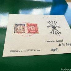 Documentos antiguos: DOCUMENTO DEL SERVICIO SOCIAL DE LA MUJER. ALBACETE. 1953. CON SELLOS. Lote 76760421