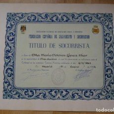 Documentos antiguos: RARO TITULO SOCORRISTA FEDERACIÓN ESPAÑOLA SALVAMENTO DIPLOMA FESS 1964 SELLO COMITE OLÍMPICO ESPAÑA. Lote 78330261