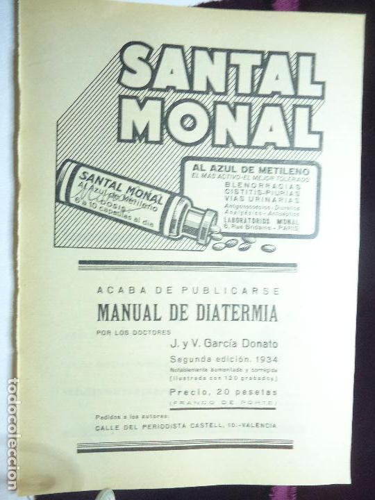 Documentos antiguos: GRAN COLECCION PUBLICIDAD ANUNCIOS PUBLICITARIOS AÑOS 30 FARMACIA MEDICINA FARMACIA MEDICAMENTOS - Foto 4 - 82491196