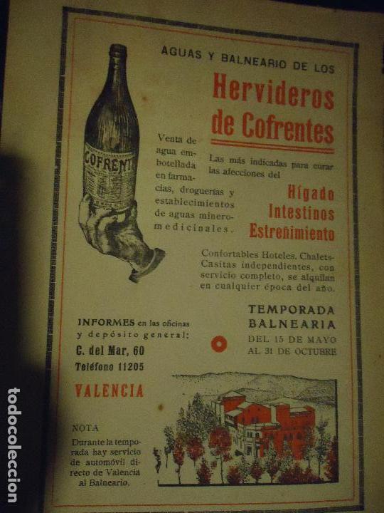 Documentos antiguos: GRAN COLECCION PUBLICIDAD ANUNCIOS PUBLICITARIOS AÑOS 30 FARMACIA MEDICINA FARMACIA MEDICAMENTOS - Foto 6 - 82491196