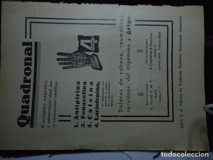 Documentos antiguos: GRAN COLECCION PUBLICIDAD ANUNCIOS PUBLICITARIOS AÑOS 30 FARMACIA MEDICINA FARMACIA MEDICAMENTOS - Foto 12 - 82491196