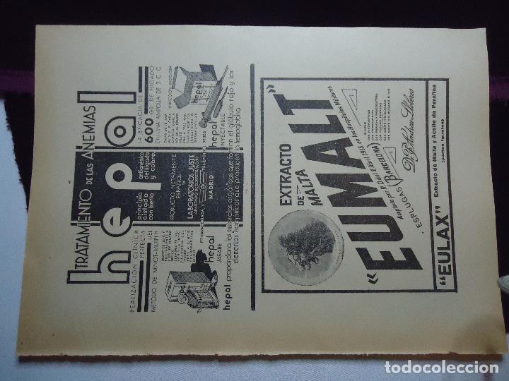 Documentos antiguos: GRAN COLECCION PUBLICIDAD ANUNCIOS PUBLICITARIOS AÑOS 30 FARMACIA MEDICINA FARMACIA MEDICAMENTOS - Foto 17 - 82491196