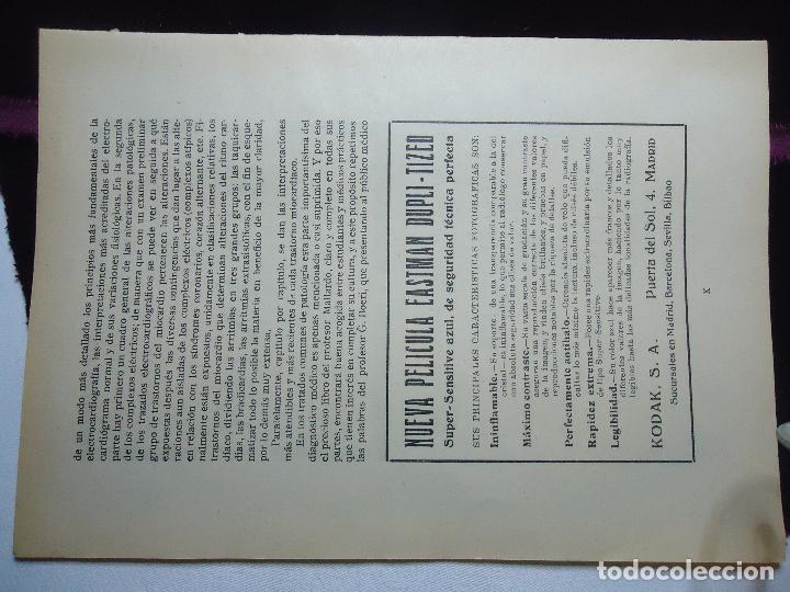 Documentos antiguos: GRAN COLECCION PUBLICIDAD ANUNCIOS PUBLICITARIOS AÑOS 30 FARMACIA MEDICINA FARMACIA MEDICAMENTOS - Foto 26 - 82491196