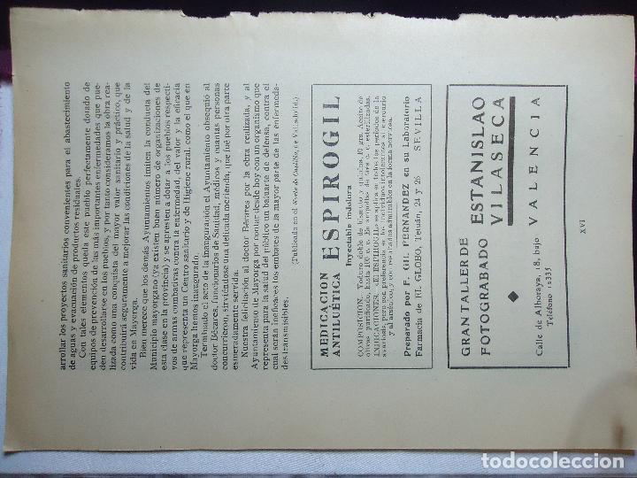 Documentos antiguos: GRAN COLECCION PUBLICIDAD ANUNCIOS PUBLICITARIOS AÑOS 30 FARMACIA MEDICINA FARMACIA MEDICAMENTOS - Foto 32 - 82491196