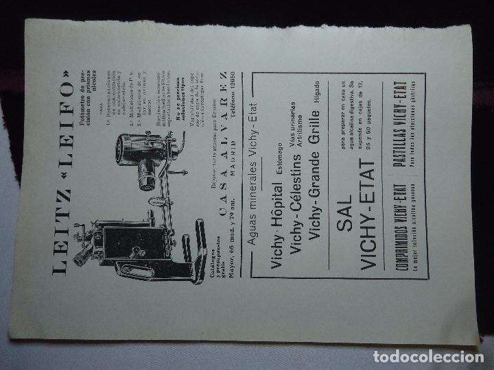 Documentos antiguos: GRAN COLECCION PUBLICIDAD ANUNCIOS PUBLICITARIOS AÑOS 30 FARMACIA MEDICINA FARMACIA MEDICAMENTOS - Foto 37 - 82491196