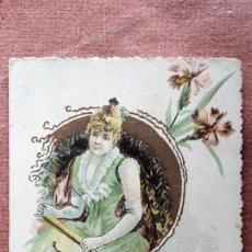Documentos antiguos: PROGRAMA DE BAILE CARNAVAL 1895 - LICEO DE MATANZAS. Lote 78463917
