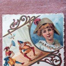 Documentos antiguos: PROGRAMA DE BAILE CARNAVAL 1893 - LICEO DE MATANZAS. Lote 78464229