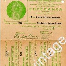 Documentos antiguos: SEMANA SANTA SEVILLA - HDAD DE LA MACARENA - RECIBOS DE PAGO CUOTA HERMANA DEL AÑO 1957. Lote 78825133