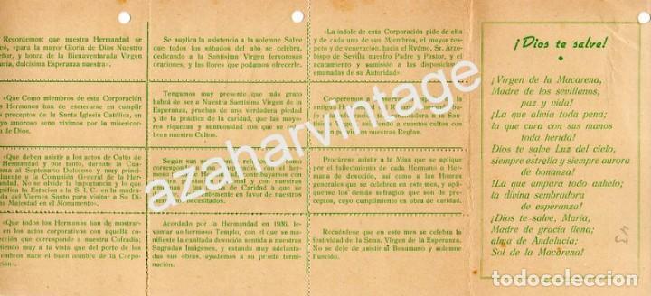 Documentos antiguos: SEMANA SANTA SEVILLA - HDAD DE LA MACARENA - RECIBOS DE PAGO CUOTA HERMANA DEL AÑO 1957 - Foto 2 - 78825133
