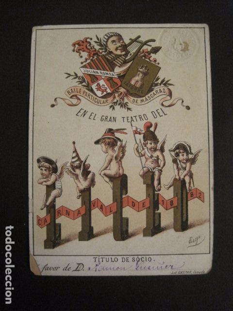 INVITACION BAILE SIGLO XIX - SOCIEDAD GRAN TEATRO DEL LICEO-AÑO 1882 -VER FOTOS-(V-9542) (Coleccionismo - Documentos - Otros documentos)