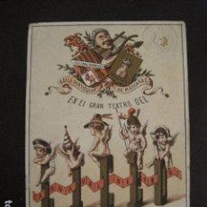 Documentos antiguos: INVITACION BAILE SIGLO XIX - SOCIEDAD GRAN TEATRO DEL LICEO-AÑO 1882 -VER FOTOS-(V-9542). Lote 78899401