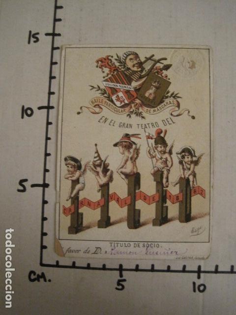 Documentos antiguos: INVITACION BAILE SIGLO XIX - SOCIEDAD GRAN TEATRO DEL LICEO-AÑO 1882 -VER FOTOS-(V-9542) - Foto 4 - 78899401