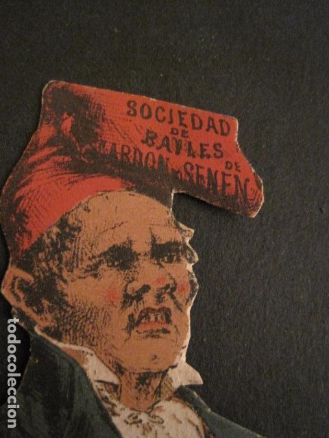 Documentos antiguos: INVITACION BAILE SIGLO XIX - TROQUELADO -VER FOTOS-(V-9569) - Foto 4 - 78908381