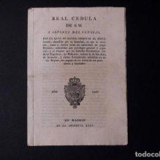 Documentos antiguos: REAL CÉDULA, ANULACION DE EXENCIONES DE PAGAR DIEZMOS, MADRID 1796. Lote 80640134