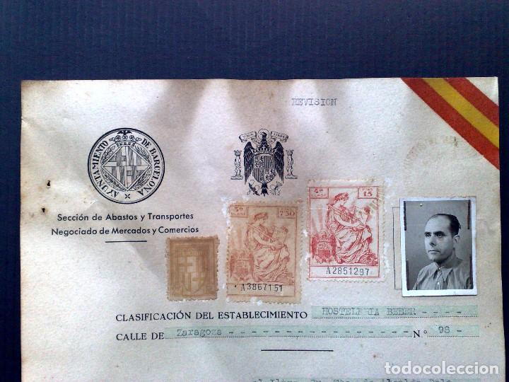 Documentos antiguos: LICENCIA APERTURA ESTABLECIMIENTO DE HOSTELERIA ( EXPEDIDO1949) AYUNTAMIENTO DE BARCELONA (DESCRIPCI - Foto 3 - 81185816