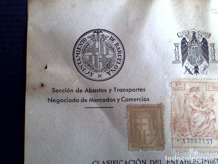 Documentos antiguos: LICENCIA APERTURA ESTABLECIMIENTO DE HOSTELERIA ( EXPEDIDO1949) AYUNTAMIENTO DE BARCELONA (DESCRIPCI - Foto 4 - 81185816