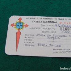 Documentos antiguos: CARNET NACIONAL DEL MOVIMIENTO DE HERMANDADES TRABAJO DE ESPAÑA. AÑO 1971.. Lote 81223132