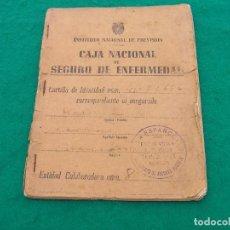 Documentos antiguos: CARTILLA DEL INSTITUTO NACIONAL DE PREVISIÓN. CAJA NACIONAL DEL SEGURO DE ENFERMEDAD. AÑO 1948.. Lote 81231488