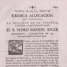 Documentos antiguos: JURÍDICA ALEGACIÓN PARA LA NULIDAD DE LA CENSURA R.PEDRO MANUEL SOLER, TARRAGONA 1749. Lote 81343488