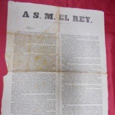 Documentos antiguos: A S. M. EL REY. BARCELONA 8 DE JUNIO DE 1871. JOSÉ PUIG Y LLAGOSTERA.. Lote 81660744