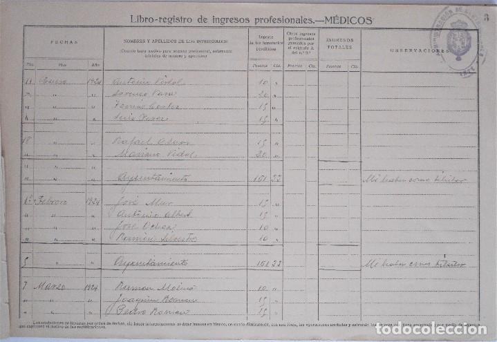 Documentos antiguos: MONOVAR (ALICANTE) LIBRO-REGISTRO DE INGRESOS PROFESIONALES - MÉDICOS - DE 1923 A 1958 - Foto 3 - 81701816