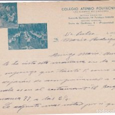 Documentos antiguos: COLEGIO ATENEO POLITÉCNICO SUERO DE QUIÑONES MADRID 1950. Lote 81827524