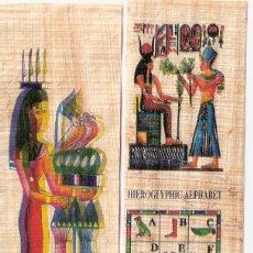 Documentos antiguos: DOS MARCAPÁGINAS DE PAPIRO, EGIPTO.. Lote 82197036