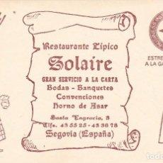 Documentos antiguos: TARJETA RESTAURANTE SOLAIRE SEGOVIA. Lote 82321892