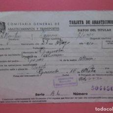 Documentos antiguos: TARJETA DE ABASTECIMIENTO - 1951. Lote 82545868
