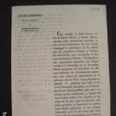 Documentos antiguos: AYUNTAMIENTO CIUDAD BARCELONA -DOCUMENTO ANTIGUO-AÑO 1834 -VER FOTOS (V-10.647). Lote 83943036