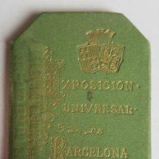 Documentos antiguos: BILLETE ENTRADA EXPOSICION UNIVERSAL BARCELONA 1888. Nº 8552. 1888.. Lote 83919896
