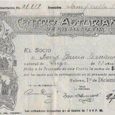 Documentos antiguos: RECIBO DE PAGO DE SOCIO DEL CENTRO ASTURIANO DE LA HABANA. Lote 84134314