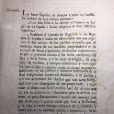 Documentos antiguos: GUERRA DE LA INDEPENDENCIA. CURIOSO DOCUMENTO IMPRESO DE 1810.HACIENDA. . Lote 85265000