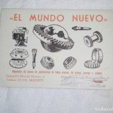 Documentos antiguos: ANTIGUA TARJETA DE VISITA.EL MUNDO NUEVO REPUESTOS DE PIEZAS DE AUTOMOVILES.CAMPILLO MUNDO NUEVO 4 M. Lote 85287376