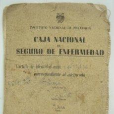 Documentos antiguos: CARTILLA - CAJA NACIONAL SEGURO DE ENFERMEDAD AÑO 1946 - INSTITUTO NACIONAL DE DE PREVISION - . Lote 85396876