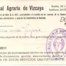 Documentos antiguos: RECIBÍ, AYUNTAMIENTO CARRANZA-VIZCAYA, CÁMARA OFICIAL SINDICAL AGRARIA VIZCAYA, 1964. Lote 85634480