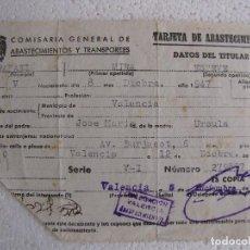 Documentos antiguos: TARJETA ABASTECIMIENTO. VALENCIA 1947. Lote 85738376