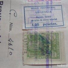Documentos antiguos: CONCENTANIA-MURO DE ALCOY.DOCUMENTOS TESTATARIOS CON VIÑETAS 1942.. Lote 86134332