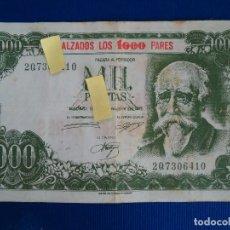 Documentos antiguos: BILLETE MIL PESETAS FANTASIA CALZADOS LOS 1000 PARES BILBAO VIZCAYA ZAPATERIA ZAPATO JOSE ECHEGARAY. Lote 86335380