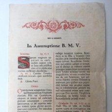 Documentos antiguos: DIE 15 AUGUSTI - IN ASSUMPTIONE B.M.V (LATIN) LIBRARIA LITURGICA CAROLI HOFMANN VALENTIAE (AÑOS 50). Lote 87002052