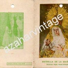 Documentos antiguos: SEMANA SANTA SEVILLA, 1934, CARNET HERMANO DE LA MACARENA. Lote 87223784