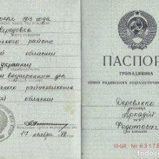 Documentos antiguos: ORIGINAL - URSS - CCCP - PASAPORTE - TIPO 2 - 1978 - MEDIDAS 87 X 125 MM - 32 PAGINAS. Lote 87461360