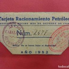 Documentos antiguos: TARJETA RACIONAMIENTO PETRÓLEO. AÑO 1952. CURIOSO SELLO ACCIO CATALANA REPUBLICANA. Lote 87795020