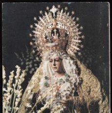 Documentos antiguos: *** CUADERNILLO DE HERMANO DE LA MACARENA 1987 SEVILLA ***. Lote 88093668