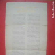 Documentos antiguos: ALONSO COELLO.-PUIGCERDA.-BARCELONA.-GLORIOSO ANIVERSARIO.-DIA DE SANTA ISABEL.-AÑO 1912.. Lote 88166880