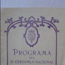 Documentos antiguos: PROGRAMA IV CERTAMEN NACIONAL DEL AHORRO.SEVILLA.1924. Lote 88345380