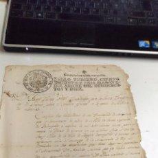 Documentos antiguos: PAPEL SELLADO. GUERRA DEL FRANCES. JOSEP COSTAS COMDO. GIRONA-BAGUR. 1810 ARENYS DE MAR. Lote 88606576